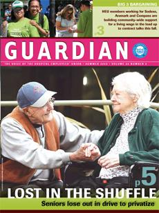 Summer 2008 Guardian cover
